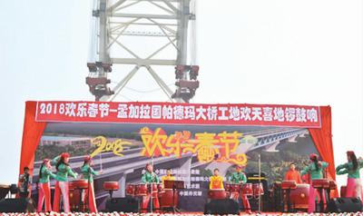 """""""一带一路""""工地上的中国年"""