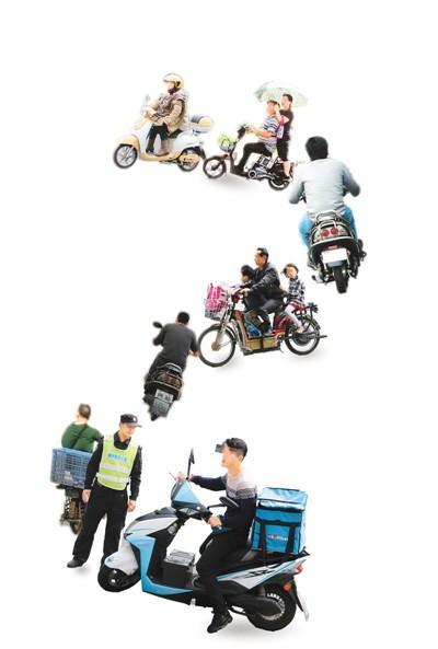 """电动自行车:姓""""自""""不姓""""机""""(发布与解读)"""