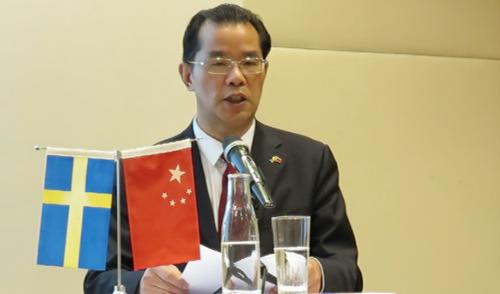 瑞典中国商会年会召开打造中瑞经贸合作平台