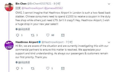 中国人得多花钱?希思罗机场官方道歉承诺调查改正