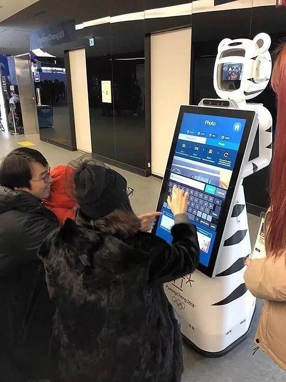 韩媒为平昌冬奥会助力:人工智能与VR齐上阵
