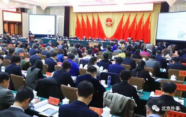 请您打分!北京市政府外办年度大考答卷发布!