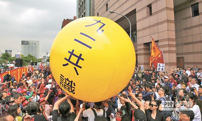 """台民调显示赞成""""台独""""比例创10年新低 """"九二共识""""已超越蓝绿认同"""