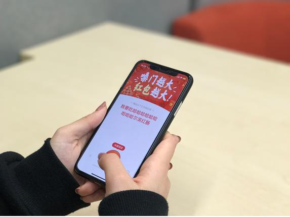 """今年红包新玩法:口碑APP能""""喊""""出红包"""