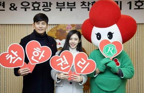 《同床异梦2》于晓光秋瓷炫做慈善 捐单曲收入