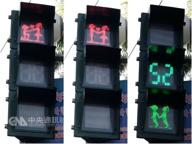 """在台湾当了18年单身狗的""""小绿人"""",要脱单了!"""