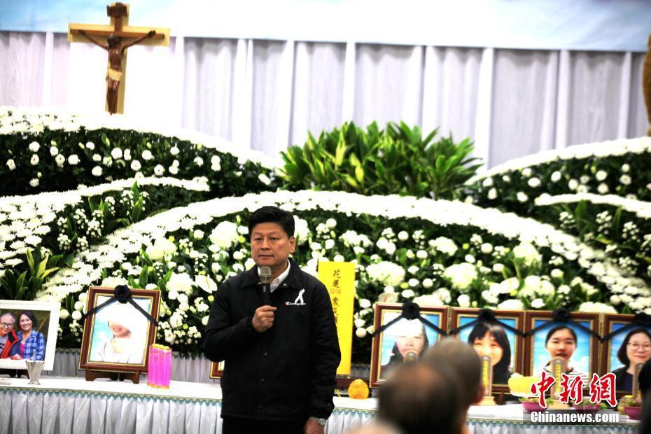 台湾花莲举办震灾罹难者联合公祭仪式