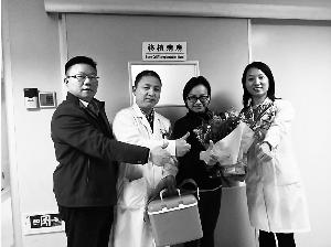 广州护士赴花莲取救命干细胞