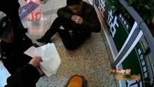 旅客醉倒撕车票撒钞票,警察忙不过来!敢问这位仁兄喝了多少?