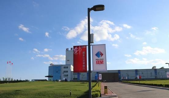 永不止步!红星集团打造国际化有机乳业全产业链一体化布局