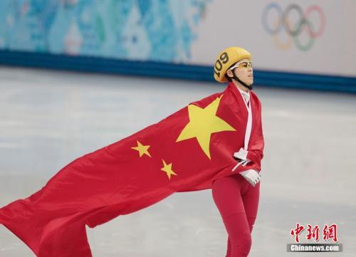 13日冬奥前瞻:范可新出赛500米 刘佳宇蔡雪桐战U型池
