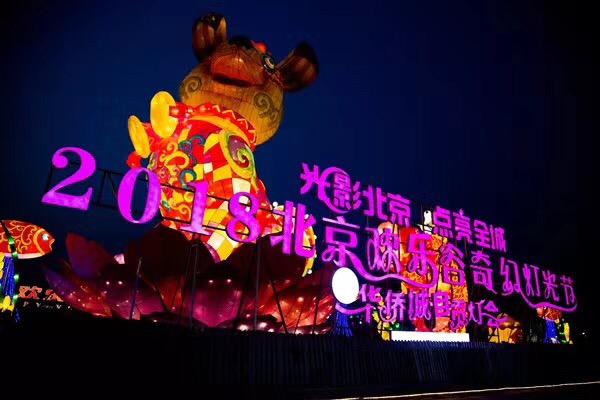 春节逛庙会,上美团旅行感受年味