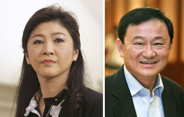 港媒:前泰国总理英拉和他信结束日本之行前往香港