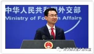 耿爽:中美应做大合作蛋糕,妥处双边经贸问题
