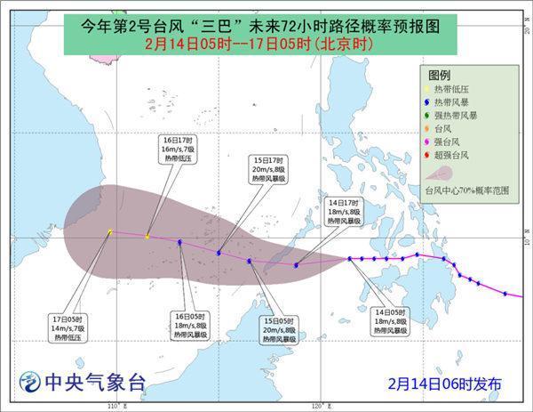 """台风""""三巴""""今夜将进入中国南海 南海等有狂风暴雨"""