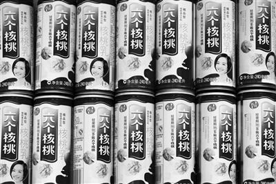 """""""六个核桃""""母公司养元饮品成""""最熊次新股"""""""