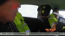 严查酒驾醉驾 确保交通安全