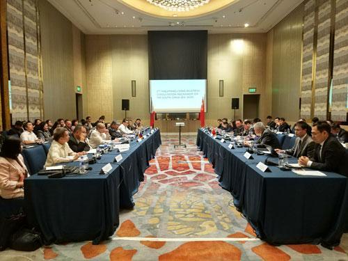 鸿运国际娱乐网站—菲律宾南海问题双边磋商机制第二次会议