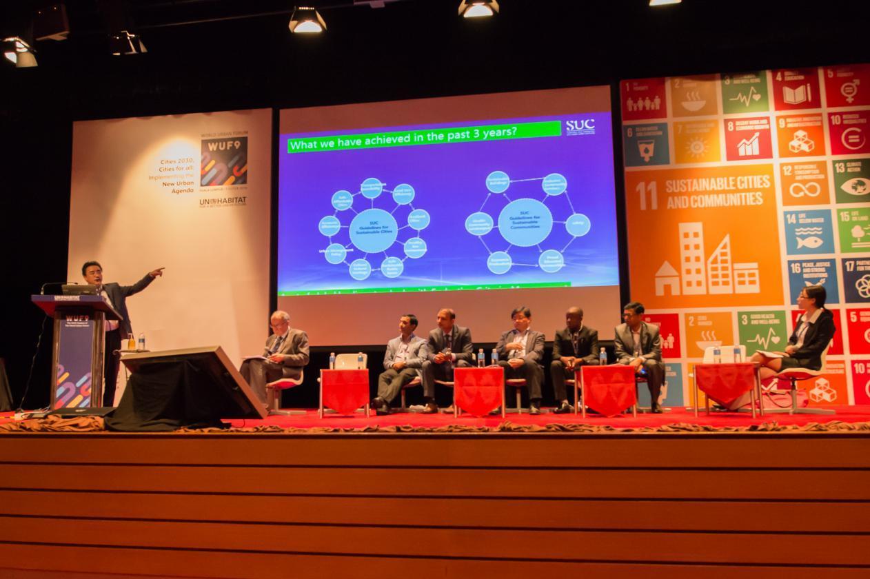 """首批""""SUC国际可持续发展示范城市与社区""""吉隆坡全球发布"""