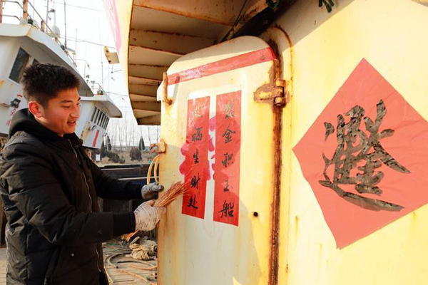 江苏连云港:渔民欢喜迎新春
