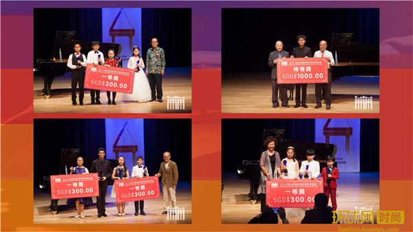 2018新加坡国际钢琴精英邀请赛圆满落幕