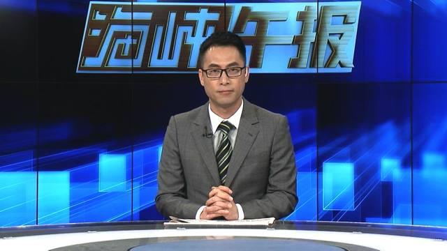 大陆记者再次发文曝光 台陆委会曾致电要求撤除日本救援不力文章