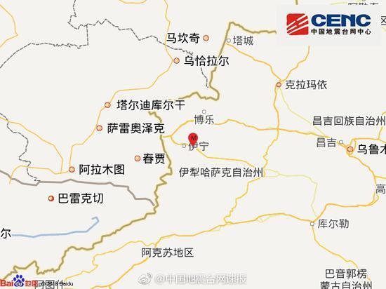 新疆伊犁州伊宁县发生3.9级地震 震源深度18千米