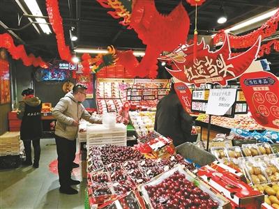 今年春节进口高端水果大幅降价 整体降幅10%以上