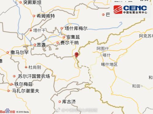 新疆阿克陶县发生3.9级地震 震源深度5千米