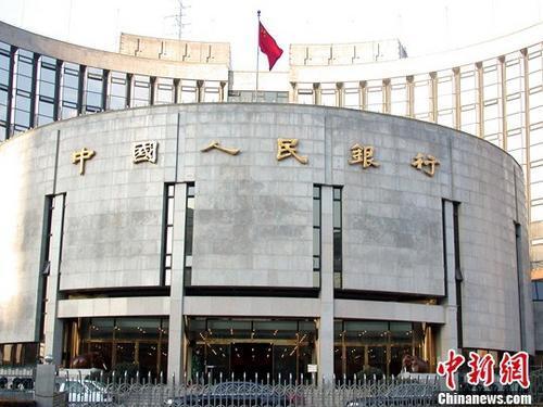 中国人民银行资料图。<a target='_blank' href='http://www.chinanews.com/' _cke_saved_href='http://www.chinanews.com/' _cke_saved_href='http://www.chinanews.com/'>中新社</a>发 杨明静 摄 图片来源:CNSPHOTO