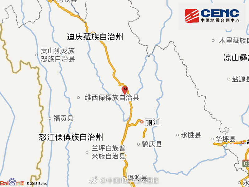云南迪庆州香格里拉发生4级地震 震源深度12千米