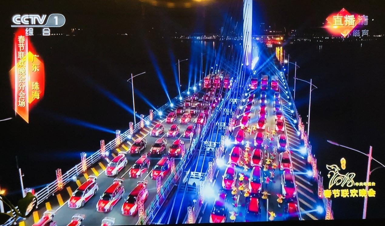 春晚见证中国速度!百度无人车在港珠澳大桥率先开跑