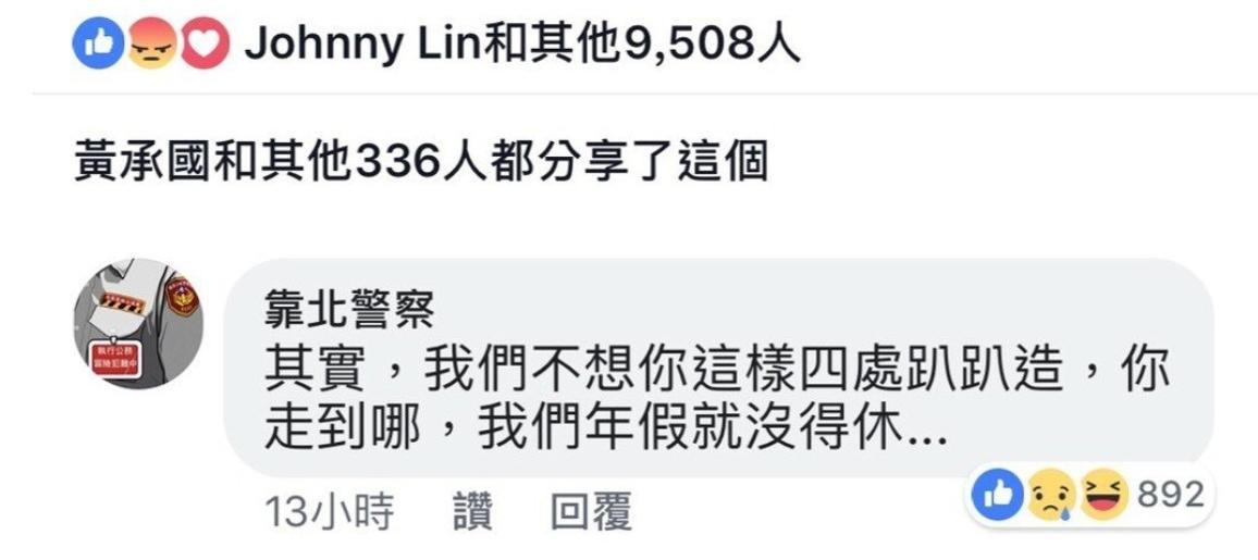 """蔡英文春节""""走透透""""惹警察抱怨:你让我们年假都没得休!"""