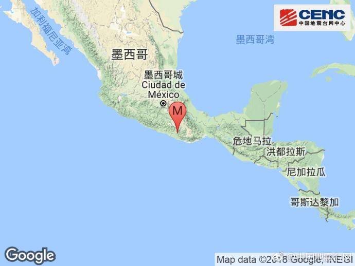 墨西哥发生7.1级地震 首都震感强烈建筑物摇晃