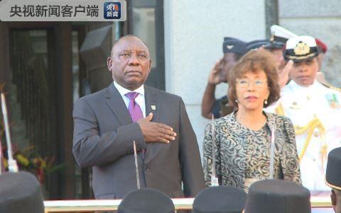 南非新总统发表国情咨文:杜绝腐败等成首要目标