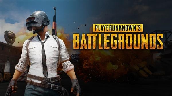 《绝地求生》销量突破3000万 日均活跃玩家数下降