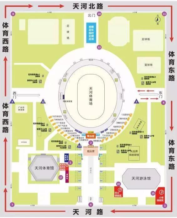 震撼!今天下午,广州史上最大的花车巡游广州城!路线攻略看这里!