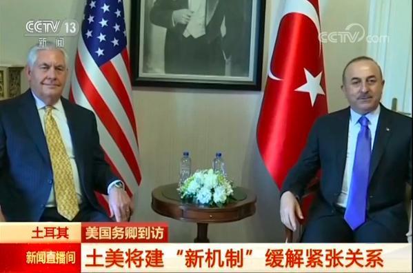 """美国务卿到访土耳其 土美将建""""新机制""""缓解紧张关系"""