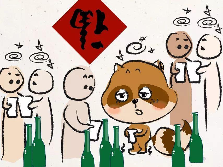 """一份不重样的拒酒理由,春节帮你躲过""""酒劫"""""""