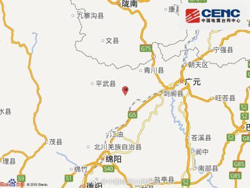 四川青川发生4.4级地震 暂无伤亡和财产损失报告