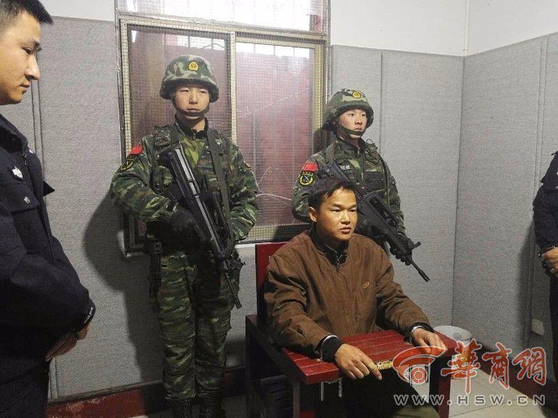 最新|汉中男子杀害3人后潜逃 疑犯已投案自首!