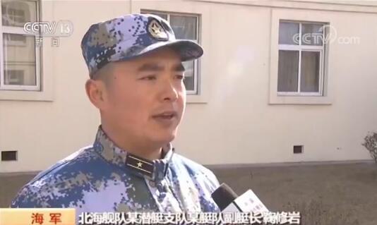 春节不忘战备 中国潜艇紧急拉练检验应急能力