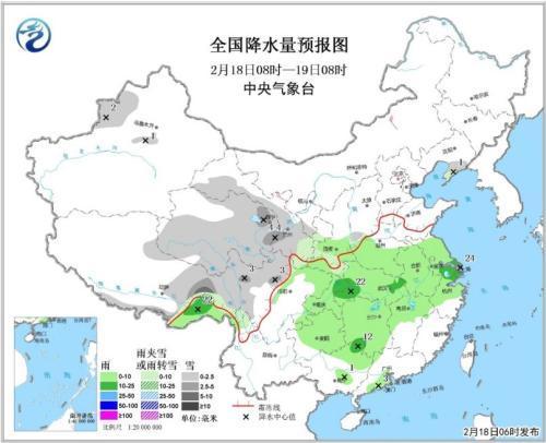 全国降水量预报图(2月18日08时-19日08时)