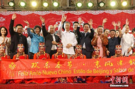 通讯:中巴建交后巴拿马城的第一个中国春节