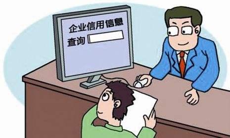 国家工商总局局长:约束政府部门限制公平竞争行为