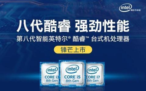 AMD/Intel怎么选?看这篇文章就懂了