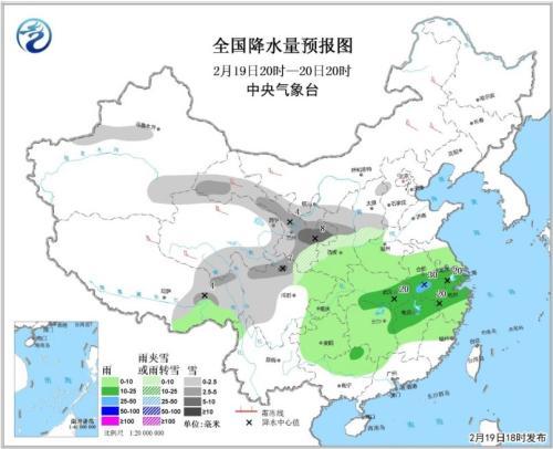 江汉江淮江南多阴雨天气 中国大部将有冷空气活动