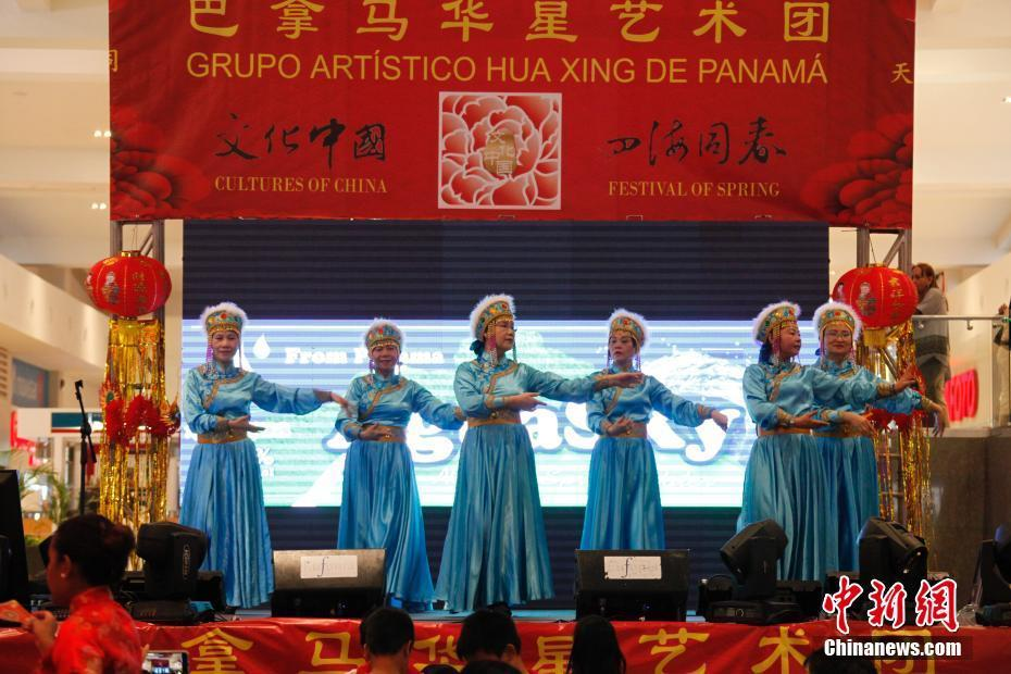 巴拿马举行春节庙会 中文名字受巴国民众欢迎