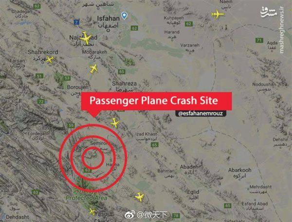 伊朗客机ATR-72失事 该机型全球至少已坠毁10架