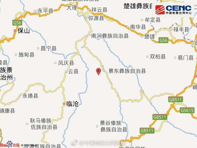 云南普洱市景东县附近发生4.2级左右地震